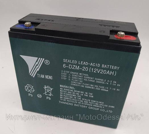 Аккумулятор для электровелосипеда  6-DZM-20, фото 2