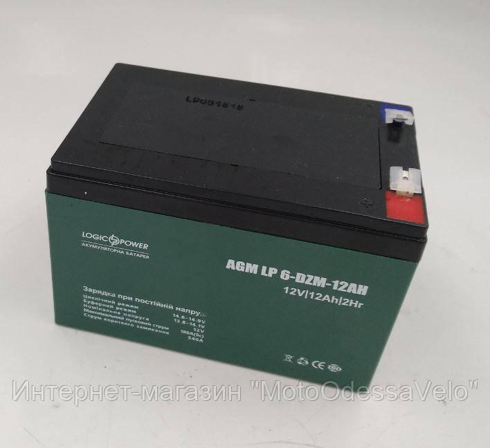 Аккумуляторная батарея 12V12Ah DZM для электровелосипеда