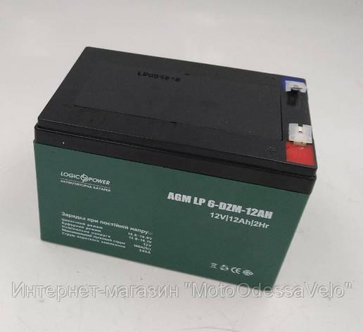 Аккумуляторная батарея 12V12Ah DZM для электровелосипеда, фото 2