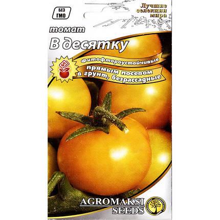 Семена томата желтого, безрассадного, раннего «В десятку» (0,4) от Agromaksi seeds, фото 2