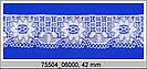 Мереживо 75504 000, біле, 42 мм, фото 2
