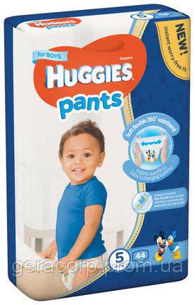 Трусики-подгузники Huggies Pants 5 Mega Boy, 44 шт , фото 2