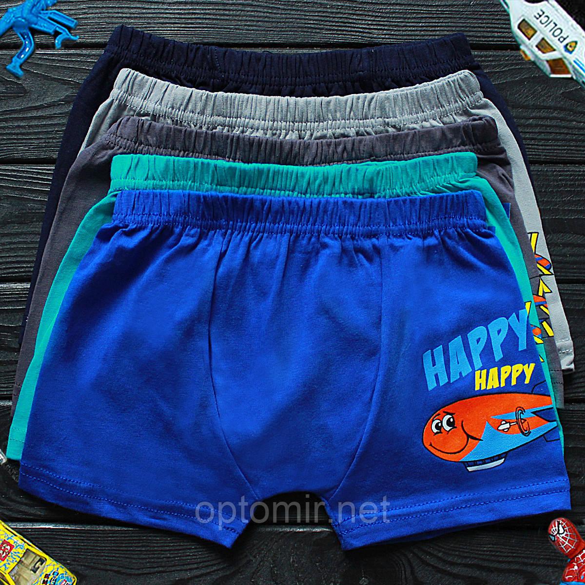 Детские трусы боксеры для мальчика Nicoletta (возраст: 5-6) 30556   5 шт.