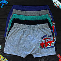 Детские трусы боксеры для мальчика Nicoletta (возраст: 6-7) 30567   5 шт.