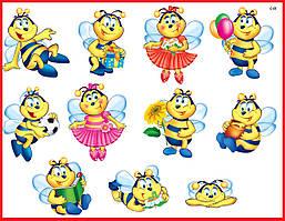 """Детский оформительский набор """"Веселая пчелка"""" , 11 элементов"""
