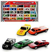 Набор машинок МВ 25 №1 (927-25) «Коллекция гонщика»