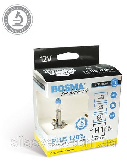 "Автолампы ""Bosma"" (H1)(+120%)(DUOBOX)"