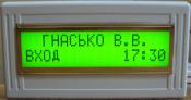 Сетевой дисплей IM-01, фото 3