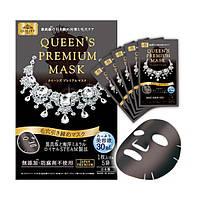 QUEEN'S PREMIUM MASK BLACK Лифтинговая маска для сужения пор с морскими минералами и чёрным жемчугом