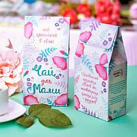 Чай для мами