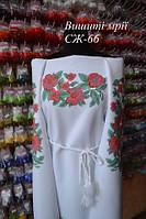 Женская заготовка сорочки СЖ-66, фото 1