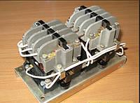 Пускатель электромагнитный ПМЕ-113 127 В, фото 1