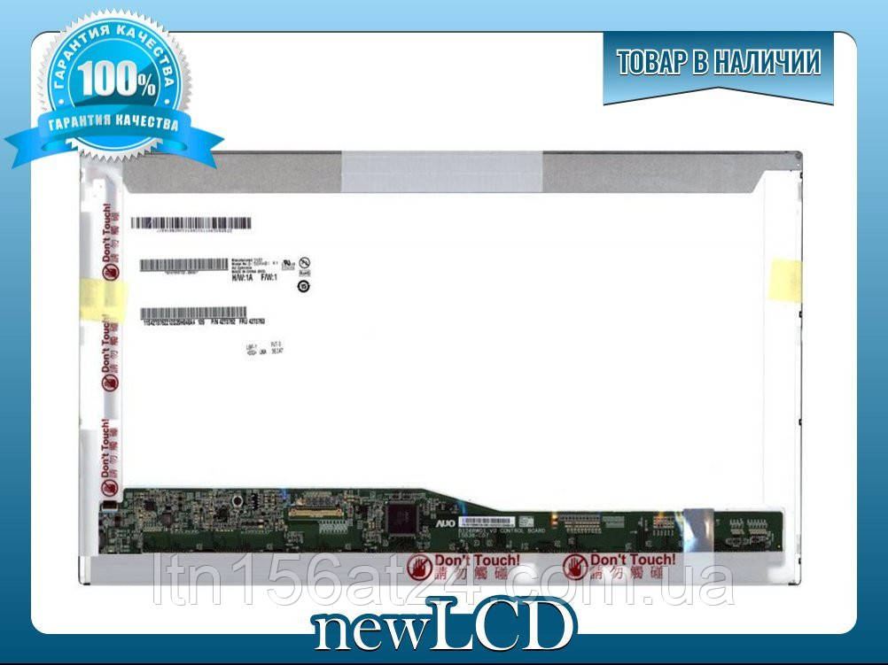 LCD 15.6 led Sаmsung RC510, RV510, R580, X520, RF511, R522 ориг led3