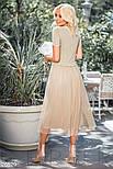 Бежевое платье миди из трикотажа с воздушной юбкой, фото 3