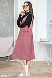 Розовый свободный сарафан с черной водолазкой, фото 2