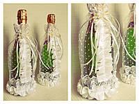 Чехол на свадебное шампанское комплект