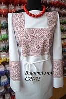 Женская заготовка сорочки СЖ-75, фото 1