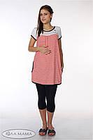 Лосины для беременных Mia new, индиго, фото 1