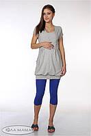 Лосины для беременных Mia синие (44, 50, р), фото 1