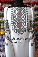 Женская заготовка сорочки СЖ-77, фото 1