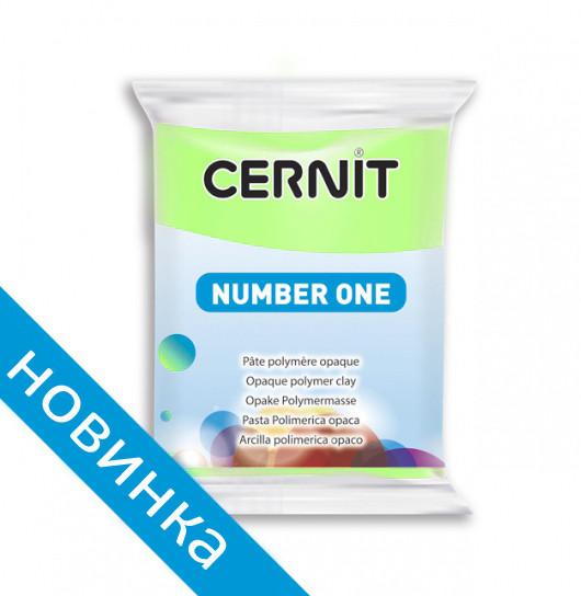 НОВИНКА! Полимерная глина Цернит Cernit, цвет Весенняя зелень, 56г