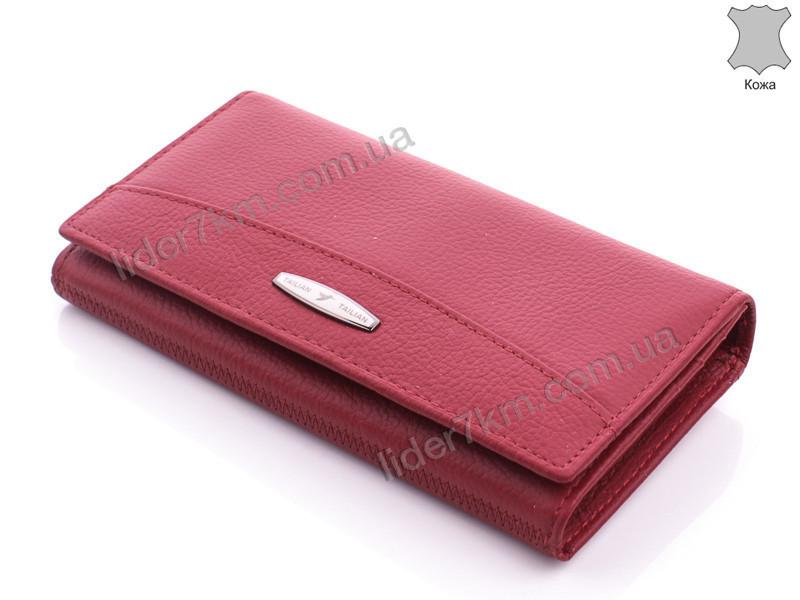 Женский кожаный кошелек  Балиса Balisa от производителя Одесса 7 км