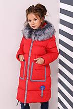 Зимняя куртка на девочку Рейни р-ры 110,116,122, фото 3