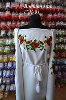 Женская заготовка сорочки СЖ-91, фото 1