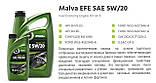 Автомобильное моторное масло синтетическое DYADE Malva EFE SAE 5W20 (1Л), фото 2