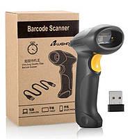 Автоматический беспроводной сканер штрихкодов CT007X | код: 10.02723