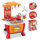 Детская Кухня Свет, Звук 73 см., фото 2