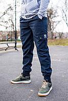 Мужские штаны Cargo ТОП синие, фото 1