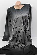 Женские платья больших размеров оптом и в розницу H.W. 1146, фото 3