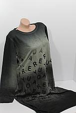 Женские платья больших размеров оптом и в розницу H.W. 1146, фото 2