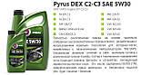 Автомобильное моторное масло синтетическое DYADE Hypoxis MLS SL SAE 5W30 (5Л), фото 2