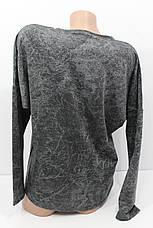 Женские кофты оптом и в розницу H.W. 2103, фото 3
