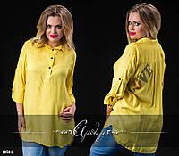 Туники желтые в категории блузки и туники женские в Украине ... b3b147a6f7e52