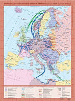 Початок другої світовоі війни в Європі (вересень 1939-червень 1941), м-б 1:4 200 000