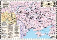 Українські Землі у першій половині ХІХ ст., м-б 1:1 000 000 (9 клас)(на планках)