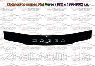 Мухобойка Fiat Marea (185) (1996-2002) (VT-52) Дефлектор капота накладка