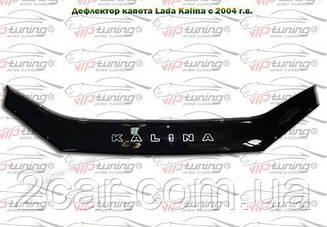 Мухобойка Lada Kalina (2004>) (VT-52) Дефлектор капота накладка