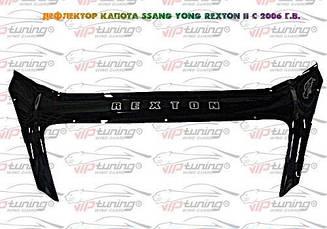 Мухобойка Ssang Yong Rexton II (2006>) (VT-52) Дефлектор капота накладка