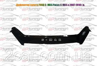 Мухобойка Ford C- MAX (2007-2010) (VT-52) Дефлектор капота накладка