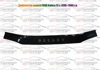 Дефлектор капота для Ford Galaxy (I) (1995-1999) (VT-52)