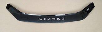 Мухобойка Great Wall Wingle 5 (2010>) (VT-52) Дефлектор капота накладка