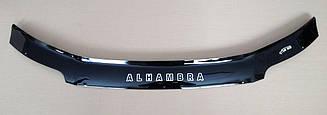 Мухобойка Seat Alhambra (2000-2010) (VT-52) Дефлектор капота накладка