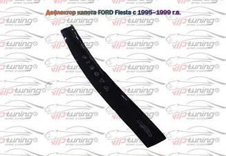 Мухобойка Ford Fiesta (1995-1999) (VT-52) Дефлектор капота накладка