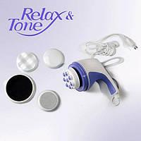 Массажер для тела Relax and Tone