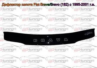Мухобойка Fiat Brava/Bravo (182) (1995-2001) (VT-52) Дефлектор капота