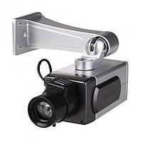 Камера обманка муляж видеонаблюдения